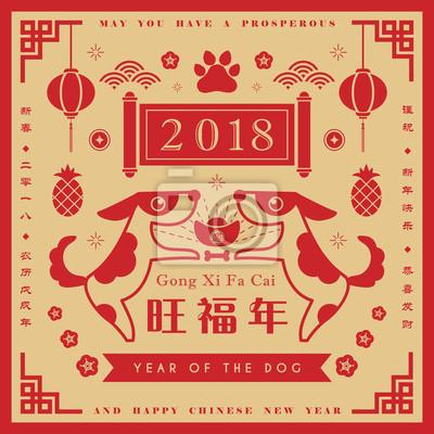 2018 chinesisches neujahr vorlage von cartoon hund mit goldbarren ...