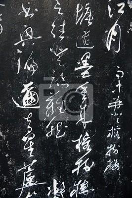 Alte chinesische Wörter