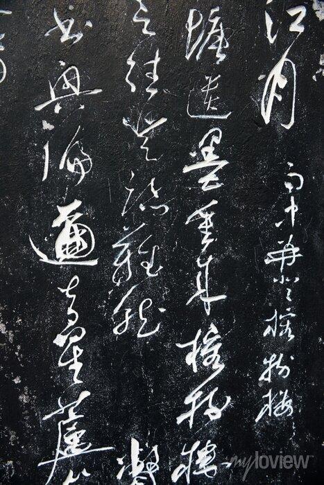 Bild Alte chinesische Wörter