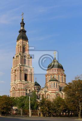 Annunciation Cathedral, Kharkov
