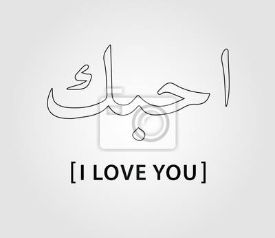 Bild: Arabisch ich liebe dich