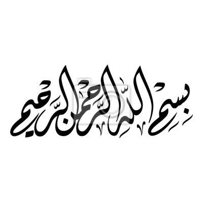 Mit arabische übersetzung zitate ᐅ Französische