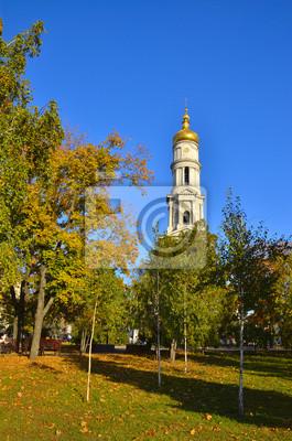 Cathedral of the Assumption, Kharkov, Ukraine