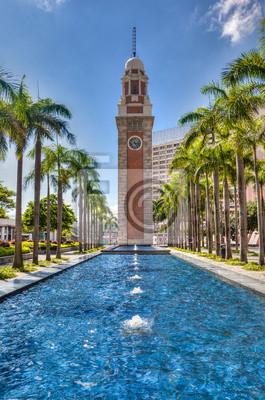 Clock Tower in Tsim Sha Tsui, Hong Kong