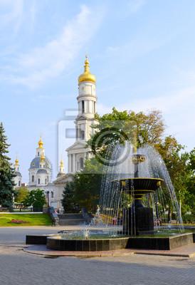 Der Brunnen auf dem Platz in der Nähe der Kathedrale der Dormitio, Kharkiv