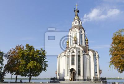 Der Tempel zu Ehren von St. John the Baptist