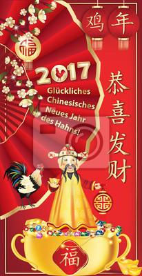 Deutsch chinesisch neujahr des hahns 2017 bedruckbare grußkarte ...