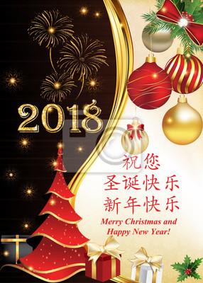 Frohe Weihnachten Englisch.Bild Frohe Weihnachten Und Ein Gutes Neues Jahr Geschrieben In Englisch