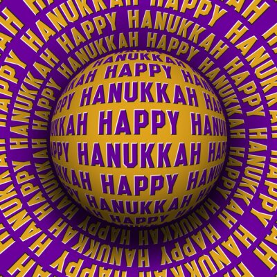 Happy Hanukkah optical illusion greeting card. Patterned sphere rolling on rotating surface.