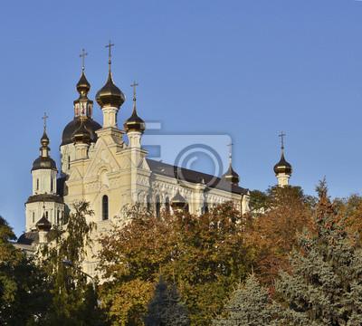 Heilige Jungfrau Schutz Männer Kloster, Kharkov, Ukraine
