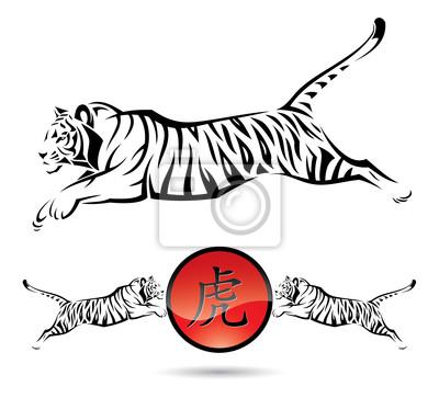 Leinwandbild Kunst-Druck 120x60 Bilder Tiere Sibirischer Tiger
