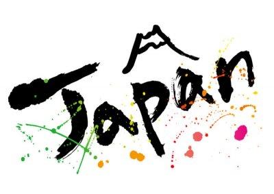 Bild japan_moji_color
