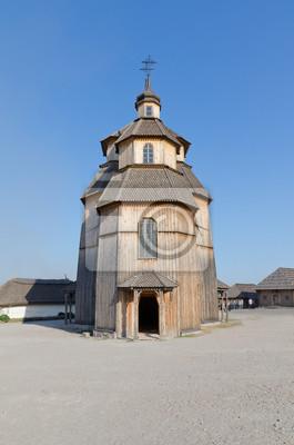 Kirche der Fürbitte der Heiligen Jungfrau die Insel Khortytsya. Seitenansicht