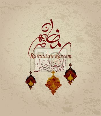 Bild Llustration Des Ramadan Kareem Schöne Islamische Und Arabische