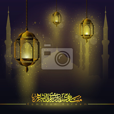 Bild Ramadan Kareem beautiful greeting background islamic mosque dome with arabic pattern, lantern and arabic calligraphy  Translation of text : May Generosity Bless you during the holy month