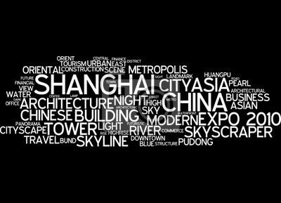 Bild Shanghai (XtravaganT Abstract Wallpaper)