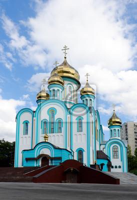 St. Vladimir Kirche, Kharkiv