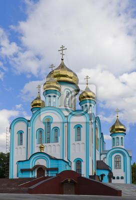 St. Wladimir Kirche, Kharkiv