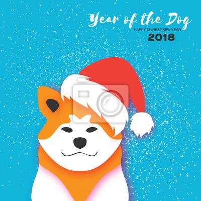 2018 chinesisches jahr des hundes. glückliche chinesische neujahrs ...
