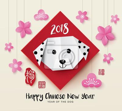 2018 chinesisches neujahr grußkarte mit origami hund. chinesisches ...