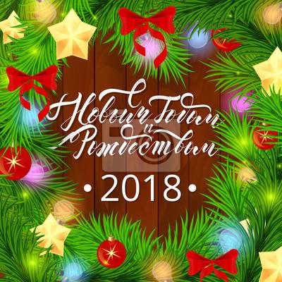 Russisch Frohe Weihnachten.Frohe Weihnachten Auf Russisch Bilder Neujahrsblog 2020