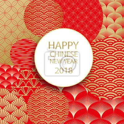 2018 frohes neues jahr. grußkarte des chinesischen neujahrsfests ...