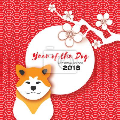 2018 glückliche chinesische neujahrs-gruß-karte. chinesisches ...