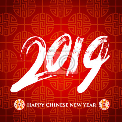 2019 chinese new year greeting card fototapete • fototapeten 2019 ...