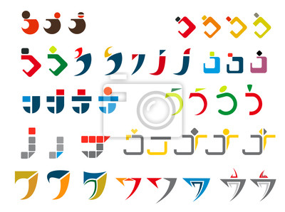 Alphabet Buchstaben J