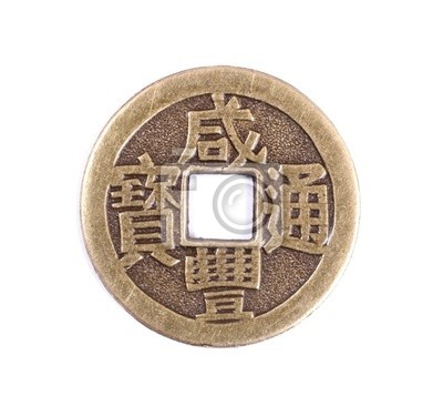 Alte Chinesische Münze Fototapete Fototapeten Token Medaille
