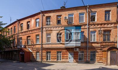 Fototapete Architektur von Charkow. Ukraine.