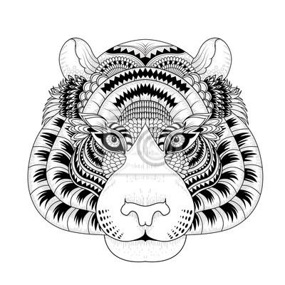Attraktiven Tiger Kopf Färbung Seite Fototapete Fototapeten