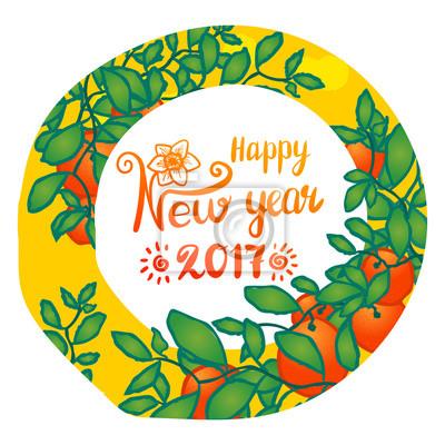Chinese new year, 2017. zweige der mandarine orange früchte ...