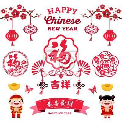 Chinese new year dekoration sammlung von kalligraphie und typografie ...