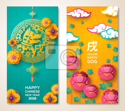 Chinese new year flyer, traditionelle dekoration mit glück knoten ...