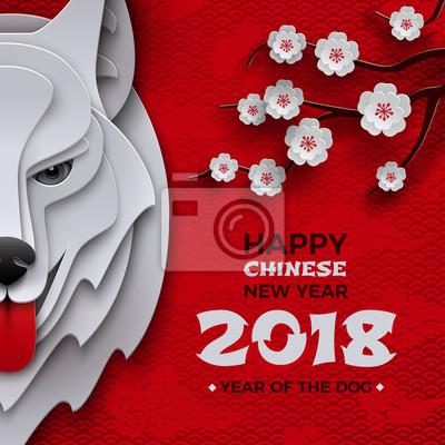 Chinesische fahne des neuen jahres, symbol 2018 jahr des hundes ...