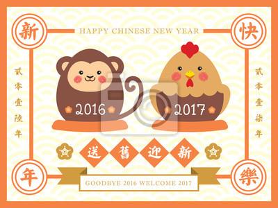 Chinesische neujahr grußkarte mit niedlichen cartoon-affen und ...