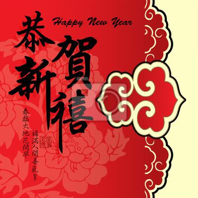 Chinesische neujahrsgrußkarte design.translation: frohes neues ...