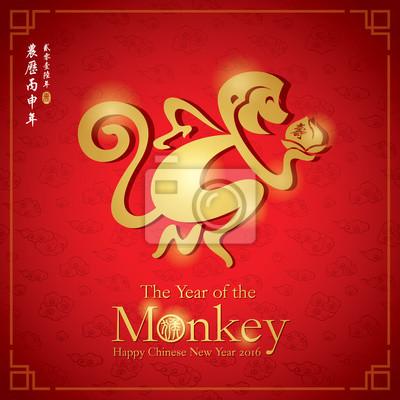 Chinesischer tierkreis - affe. chinesisches neujahr 2016 ...
