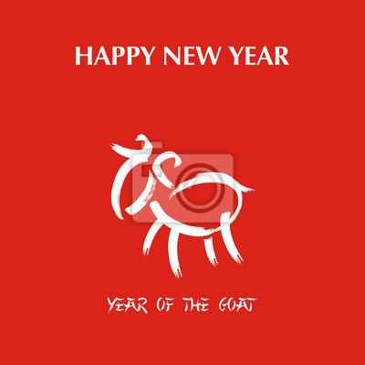 Chinesisches Jahr des Ziegen-2015