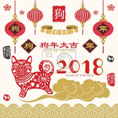 Chinesisches neujahr. jahr der hund sammlung set. chinesische ...