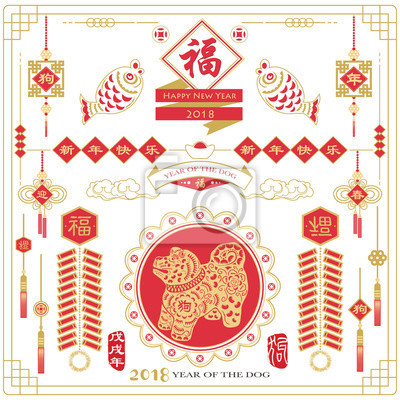 Chinesisches neujahr ornament set. chinesische ...