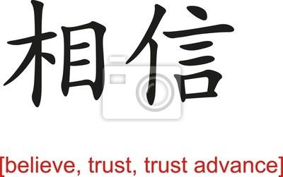 vertrauen symbol