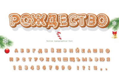 Christmas Gingerbread Cookie cyrillic font. Bisquit traditional decorative alphabet. Hand drawn cartoon colorful letters, numbers and symbols for holidays design. Vector