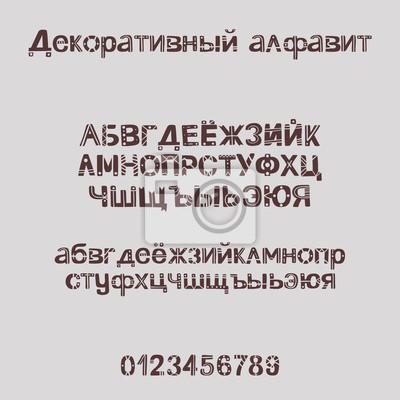 Dekorative hand gezeichnetes alphabet. hand gezeichnetes russisches ...