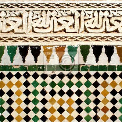 Fototapete Detail Der Arabischen Ornamentale Muster Der Keramik Auf Der Wand