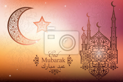 Fototapete Deutsch Eid Mubarak Schöne Moschee Halbmond Und Stern Auf Unscharfen