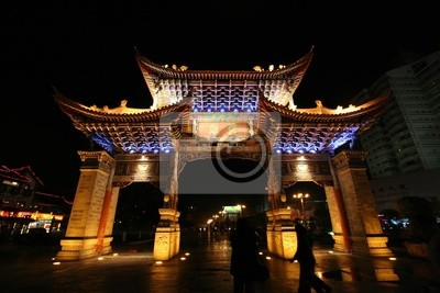 Ein altes Gewölbe in der Stadt Kunming, Yunnan, China