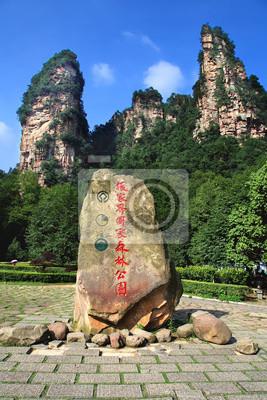 entrée de zhangjiajie