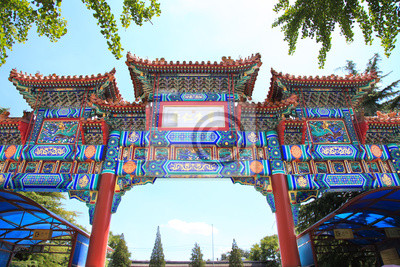Entrée du temple des Lamas